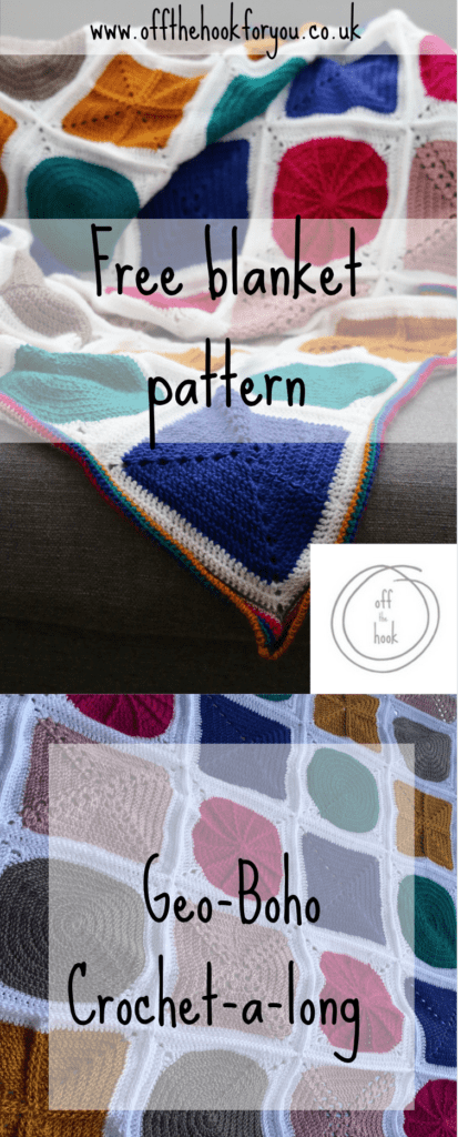 Solid granny squares crochet pattern
